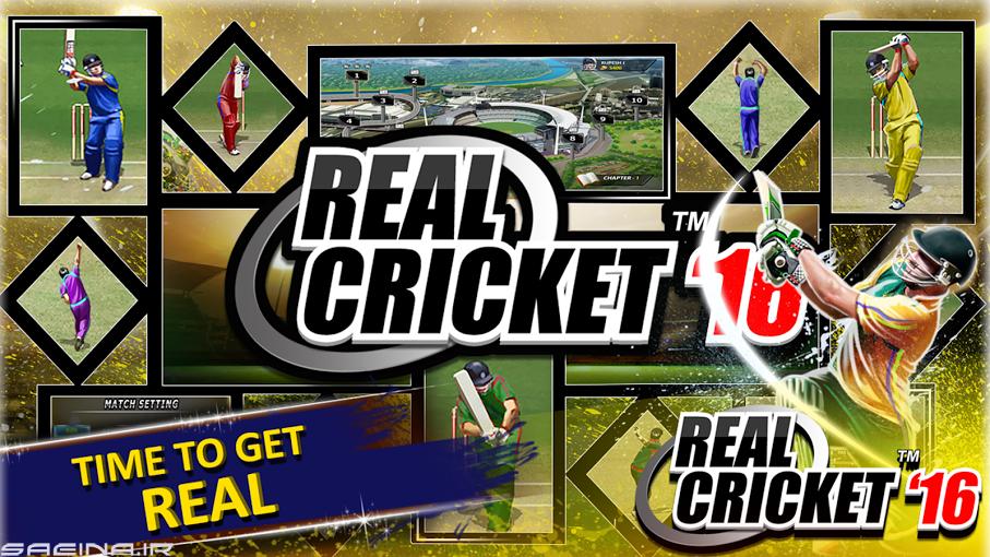 بازی ورزشی کریکت