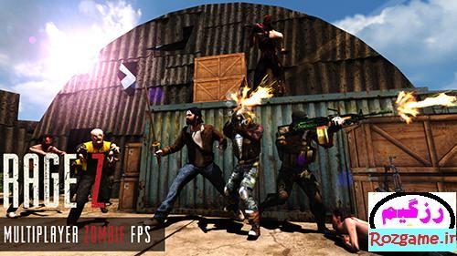 دانلود Rage Z Multiplayer zombie FPS 1.04 بازی خشم زامبی ها اندروید