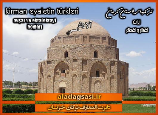 ترکهای استان کرمان:حلقه ترکهای خراسانی
