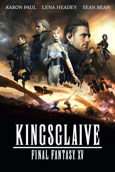 دانلود رایگان فیلم Kingsglaive Final Fantasy XV 2016