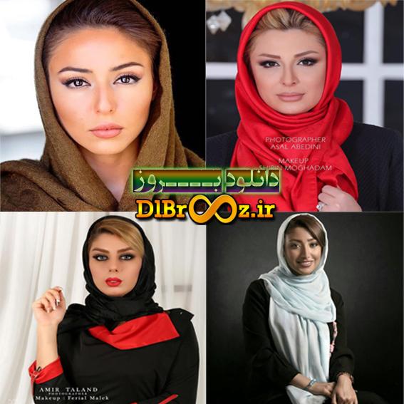 عکسهای جذاب از بازیگران زن ایرانی که تاحالا ندیدین