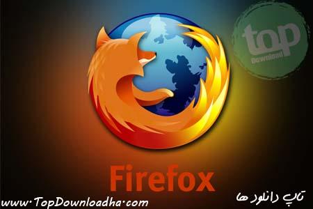 دانلود موزیلا فایرفاکس Mozilla Firefox 48.0 Final