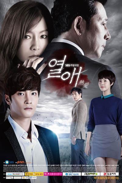 دانلود سریال کره ای عشق سوزناک Passionate Love 2013