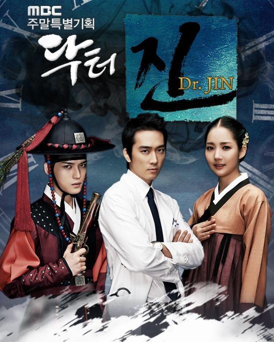 دانلود سریال کره ای Time Slip Dr Jin 2012