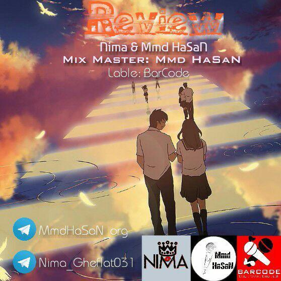 دانلود آهنگ جدید نیما و ممد حسن به نام ری ویو