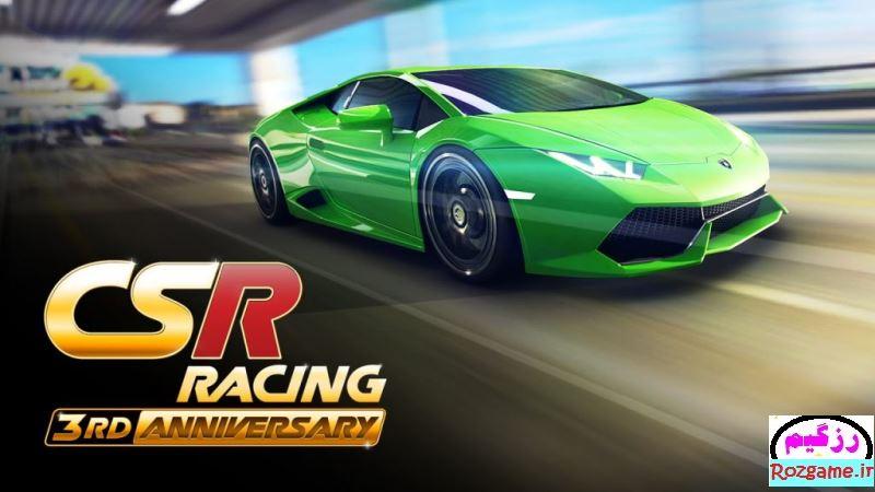 دانلود CSR Racing 3.9.0 بازی مسابقات درگ برای اندروید