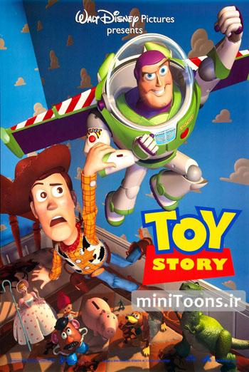 داستان اسباببازی – Toy Story