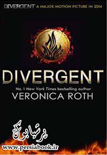 دانلود رمان کامل ناهمتا (Divergent)