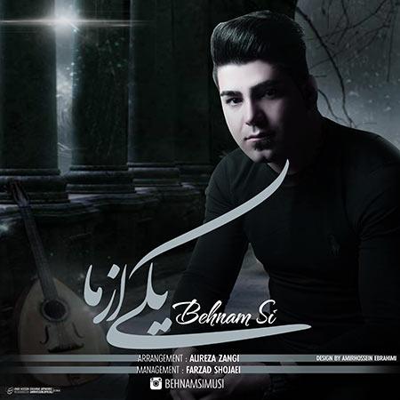http://rozup.ir/view/1807538/Behnam-Si-Yeki-Az-Ma.jpg