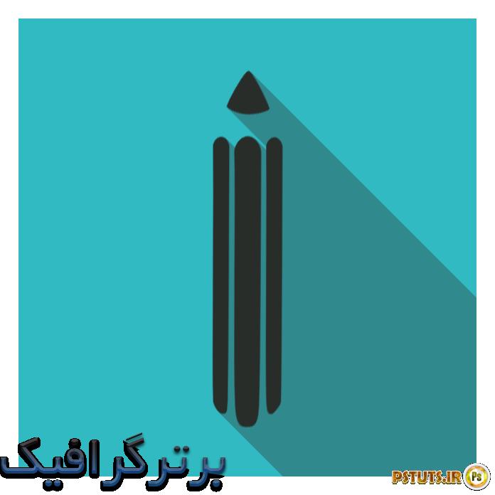 اموزش ساخت لوگو متریال-Creating a logo material