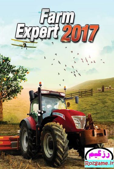 تصویر: http://rozup.ir/view/1808327/farm-expert-2017-pc-game.jpg