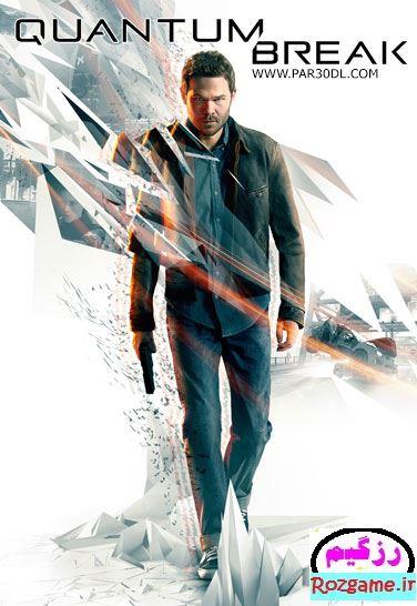 دانلود بازی Quantum Break فرار کوانتومی برای PC