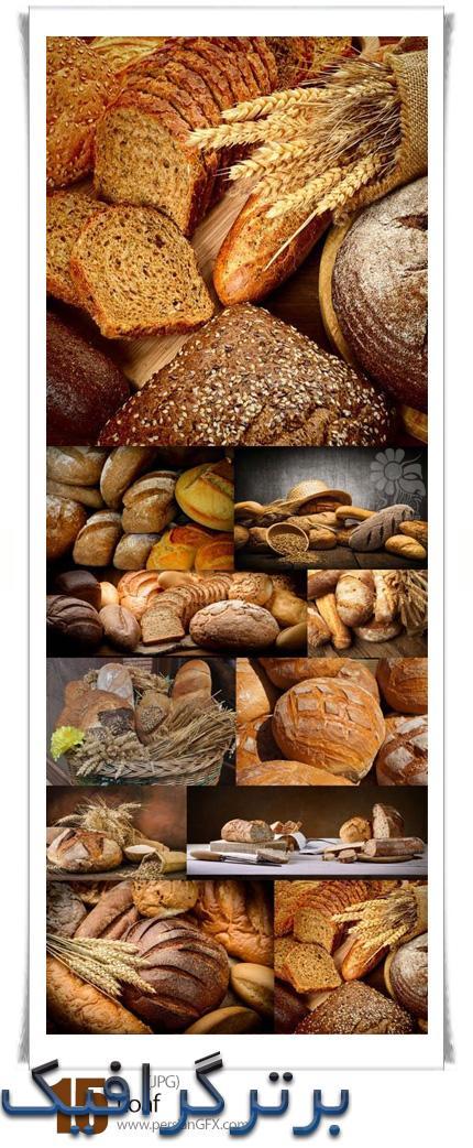 دانلود تصاویر با کیفیت قرص نان، نان فانتزی، نان گندم، نان جو