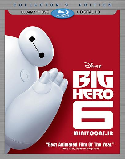 دانلود انیمیشن 6 قهرمان بزرگ _ Big Hero 6 2014