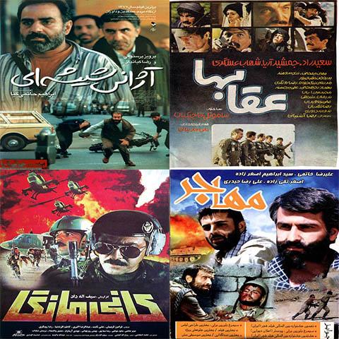 مروری بر سینمای دفاع مقدس دهه ی شصت و هفتاد همراه با دانلود فیلم ها