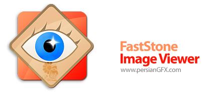دانلود نرم افزار مبدل، ویرایشگر و مرورگر تصویر-FastStone Image Viewer