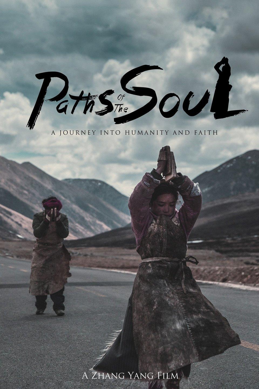 دانلود رایگان فیلم Paths Of The Soul 2015