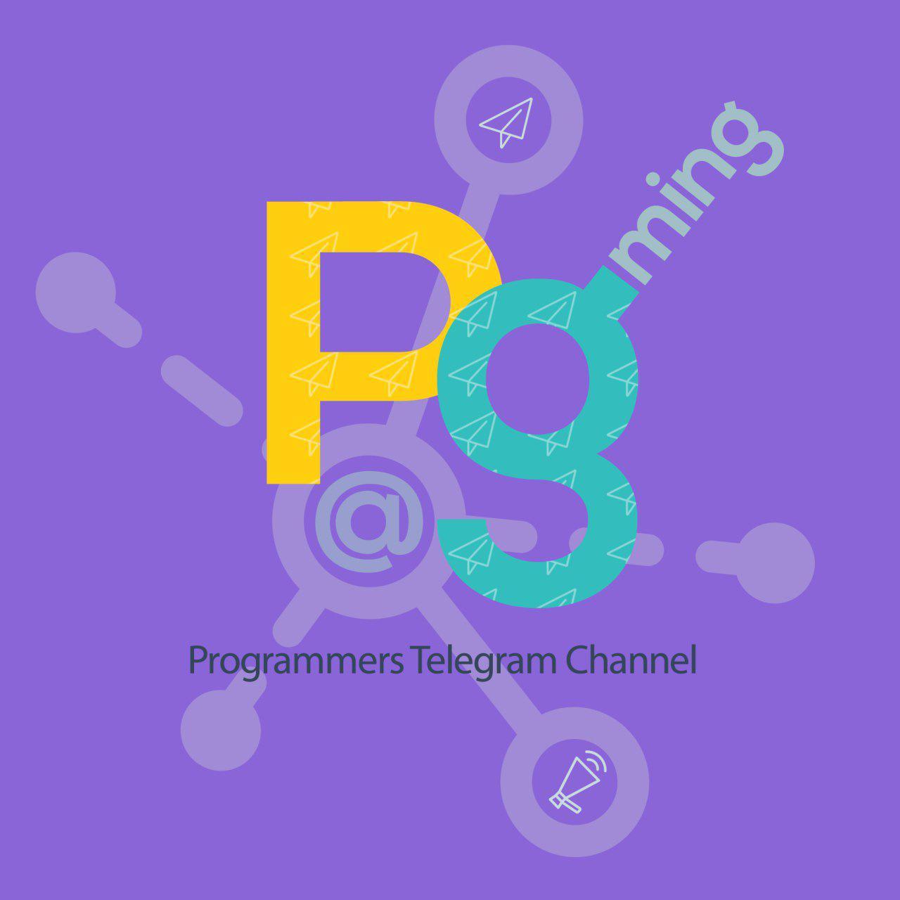 کانال 💻 ProGraMmING