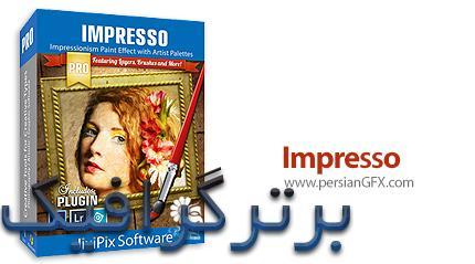 دانلود نرم افزار تبدیل عکس به نقاشی امپرسیونیست - (Impresso Pro v1.5.6)