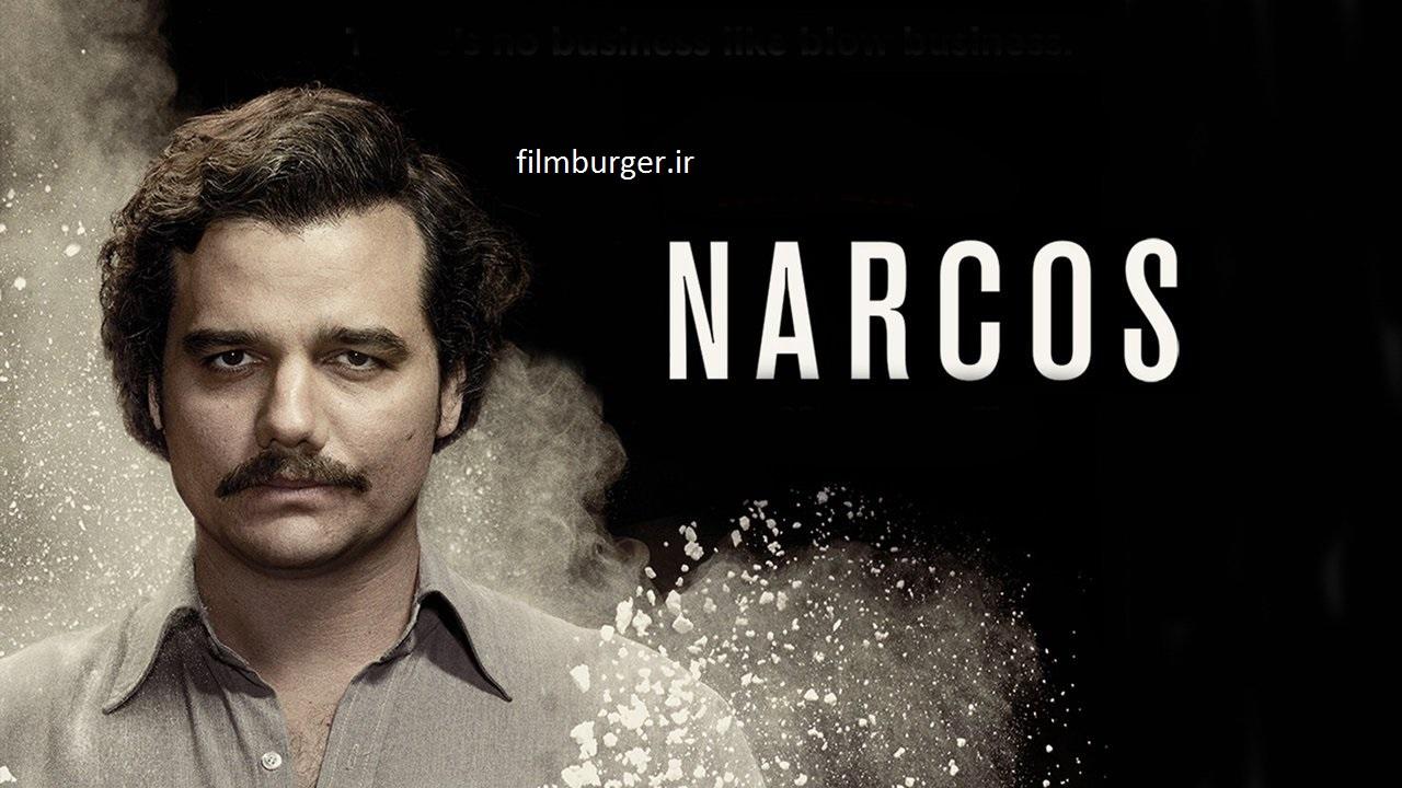 فصل 3و4 سریال narcos تمدید شد