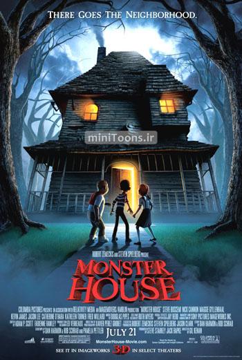 دانلود انیمیشن خانه هیولا – Monster House