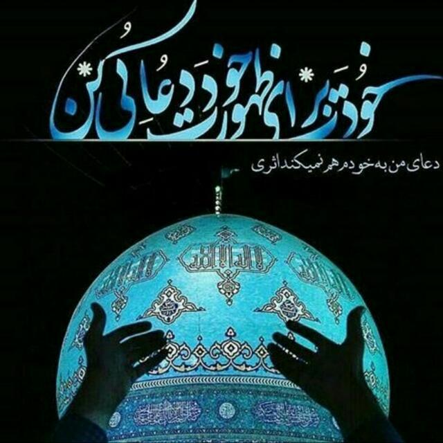عکس+تلگرام+مذهبی