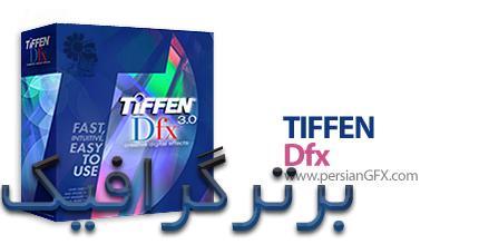 دانلود پلاگین فیلترهای نوری دیجیتال فتوشاپ - Tiffen Dfx 4.0v12 for Adobe Photoshop