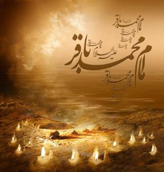 شهادت امام محمد باقر(ع)