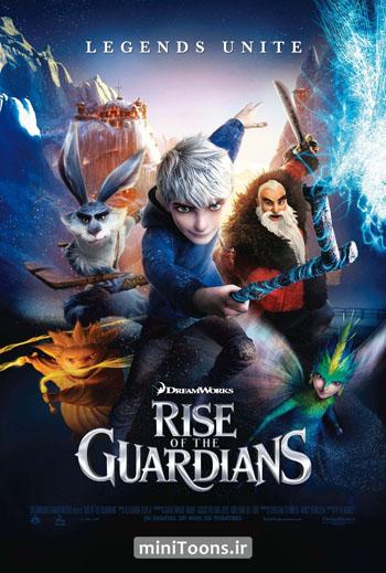 دانلود انیمیشن ظهور محافظان – Rise of the Guardians