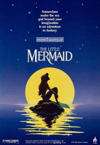 دانلود انیمیشن پری دریایی کوچولو – The Little Mermaid