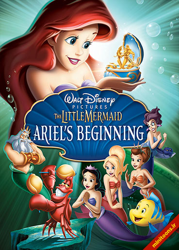 دانلود انیمیشن پری دریایی کوچولو ۳: سرآغاز آریل – The Little Mermaid: Ariel's Beginning