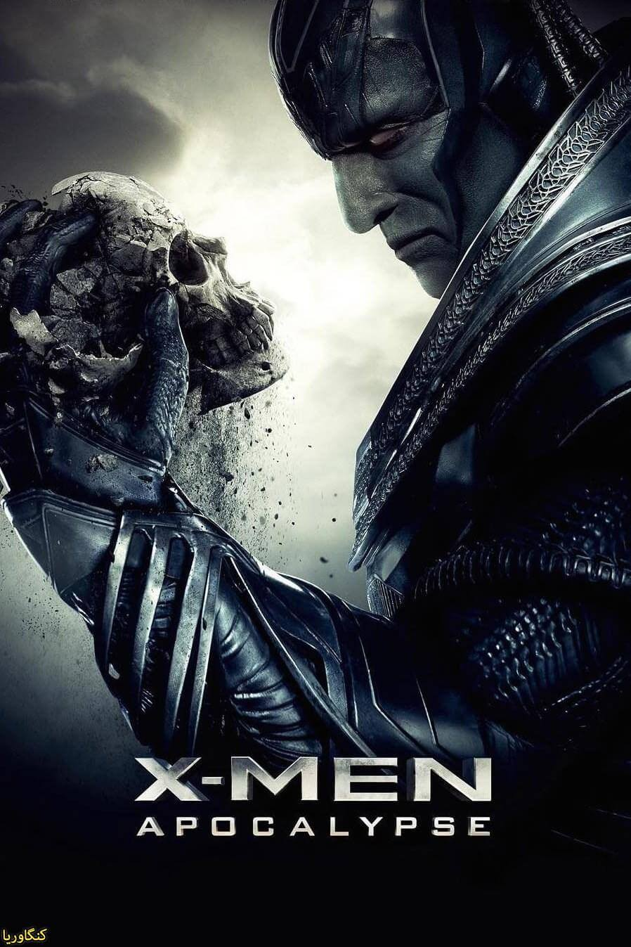 دانلود رایگان فیلم Men Apocalypse 2016