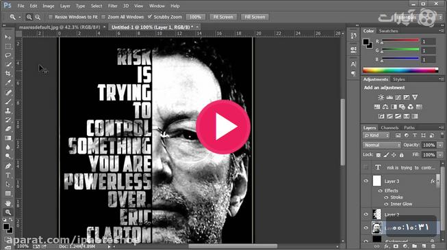 آموزش تصویری تایپوگرافی روی صورت