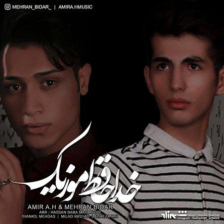 http://rozup.ir/view/1827047/Amir-AH-And-Mehran-Bidar-%E2%80%93-Bye-Music.jpg