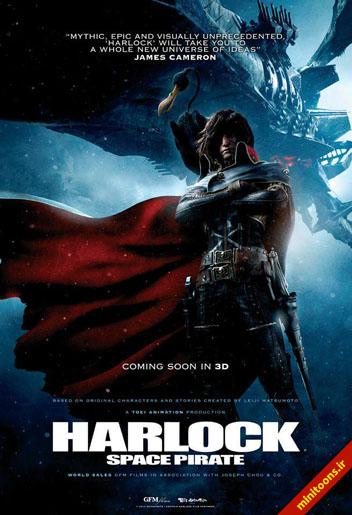 دانلود انیمیشن دزدان فضایی: کاپیتان هارلوک – Space Pirate: Captain Harlock