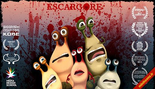 دانلود انیمیشن اسکارگور – Escargore