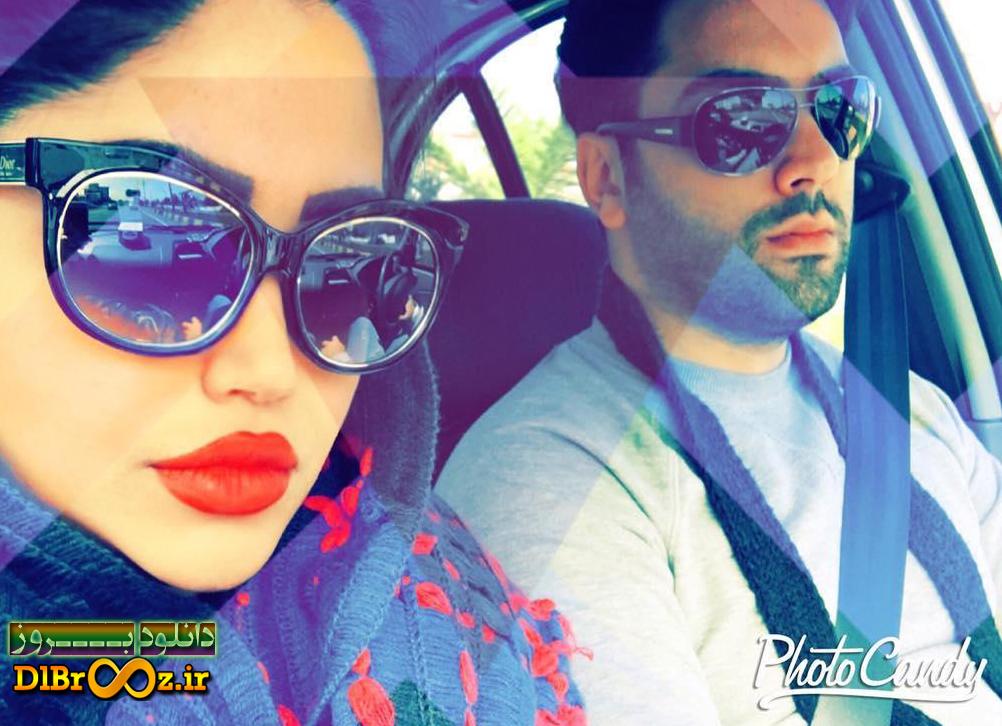 عکس های سلفی بهادر زمانی و همسرش