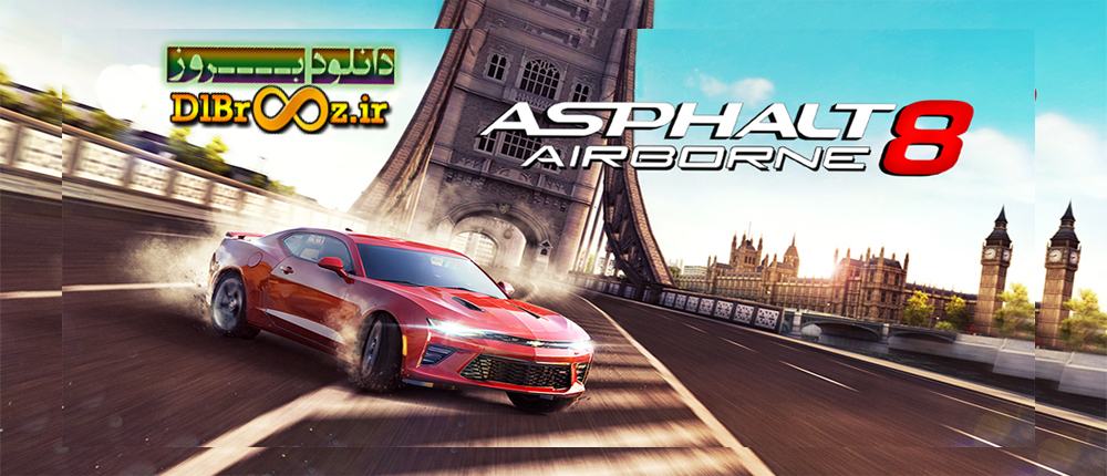 Asphalt 8: Airborne v2.6.1a Original + Mod + MegaMod – جدیدترین ورژن بازی آسفالت 8 آندروید