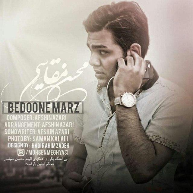 دانلود آهنگ بدون مرز از محسن مقیاسی