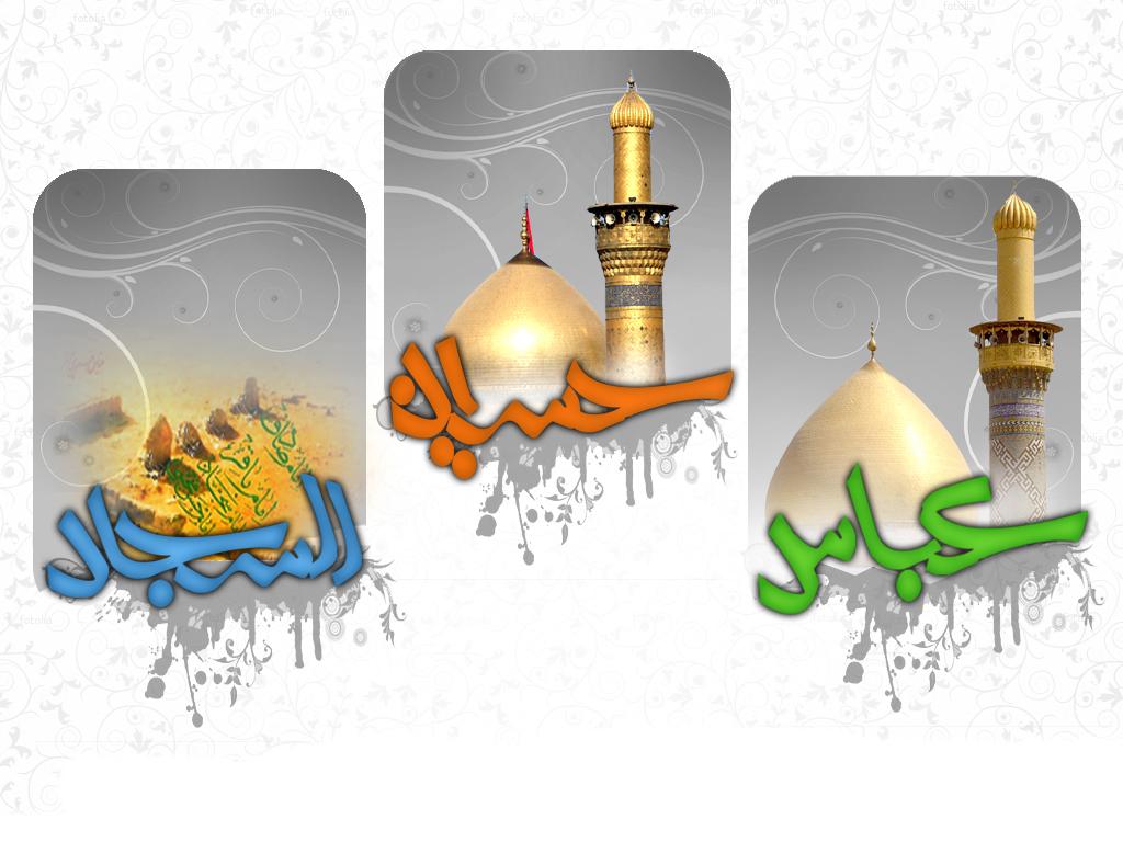 http://rozup.ir/view/182874/A-Yade%20Shabaniyeh%20(6).jpg