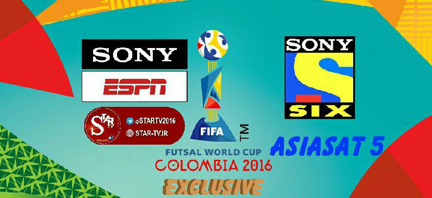 پوشش جام جهانی فوتسال از پکیج dish tv