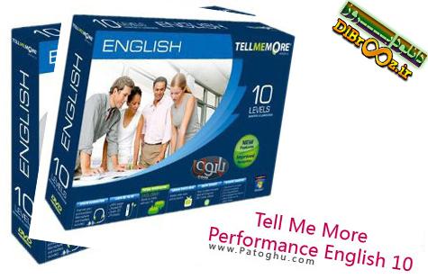 دانلود تل می مور انگلیسی برترین نرم افزار آموزش زبان انگلیسی Tell Me More 10.5.2 English 10 Levels DVD