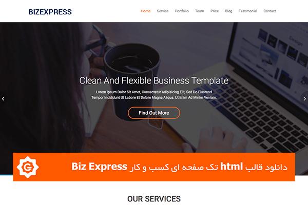 دانلود قالب html تک صفحه ای کسب و کار Biz Express