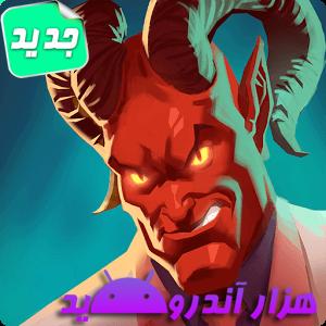 دانلود Shadow Wars 0.4.2 بازی استراتژیک جنگ های سایه اندروید