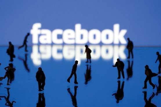 اموزش حذف مطالب دلخواه از شبکههای اجتماعی
