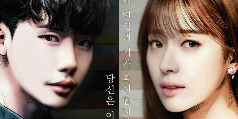 لی جونگ سوک میگوید اون یه پایان غم انگیز رو برای سریال W ترجیح میدهد .
