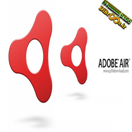 دانلود Adobe Air v23.0.0.257 + SDK - موتور اجرای نرم افزار های ساخته شده با ادوب ایر