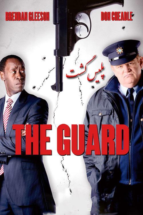 دانلود فیلم دوبله فارسی پلیس گشت The Guard 2011