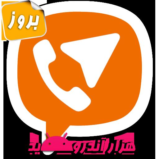 دانلود تلگرام نارنجی Telegram Narenji 3.10.1 برنامه تلگرام فارسی صوتی اندروید