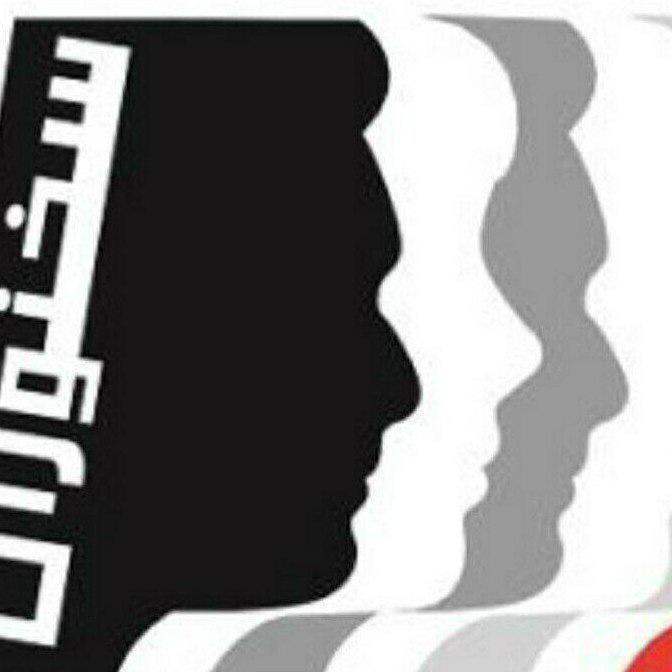 کانال آموزش سخنوری و فن بیان